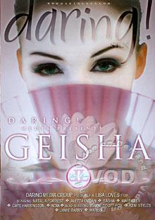 Geisha Box Cover