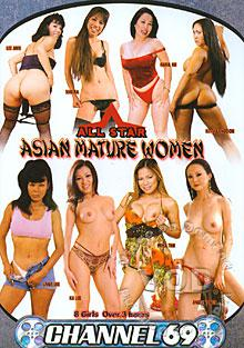 All Star Asian Mature Women Box Cover