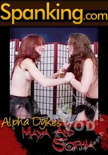 Alpha Dykes - Maya And Sophia Box Cover