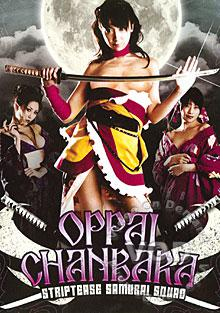 Oppai Chanbara: Striptease Samurai Squad Box Cover