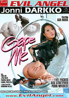 Gape Me Box Cover