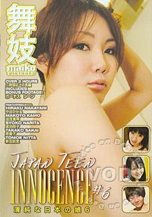 Japan Teen Innocence #6 Box Cover
