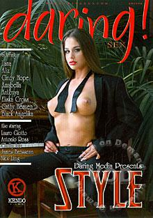 Style Box Cover