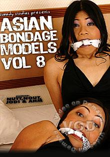 Asian Bondage Models Volume 8