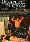 Video: Discipline In Russia Volume 12 - Skipping Rope