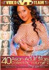 Video: Top 40 Asian Adult Stars Collection 2 (Disc 2)