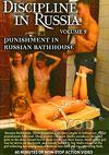 Video: Discipline In Russia 9 - Punishment In Russian Bathhouse