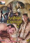Video: Arabian Exposure 2
